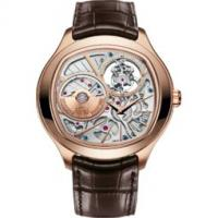 piaget tourbillon watch ultra-thin automatic rose gold 46.5 mm
