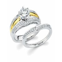 14k white & yellow gold engagement ring
